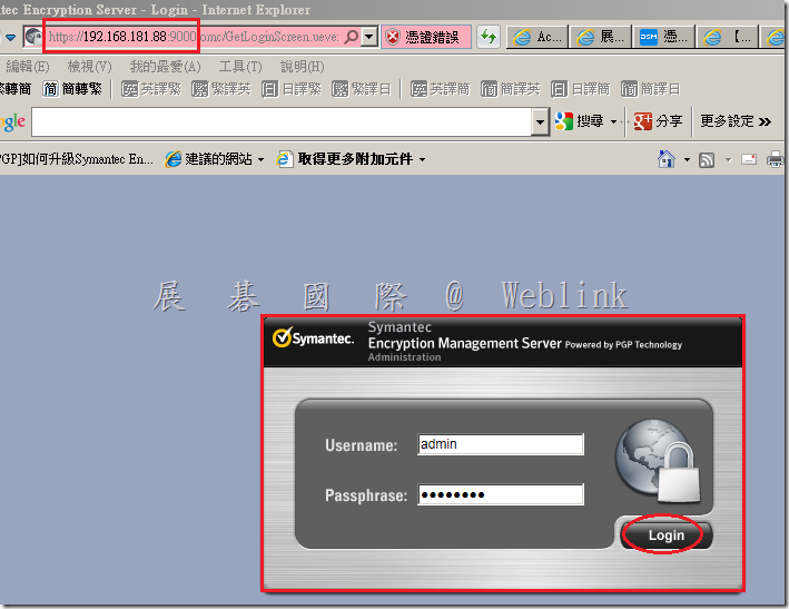 symantec encryption desktop wdrt