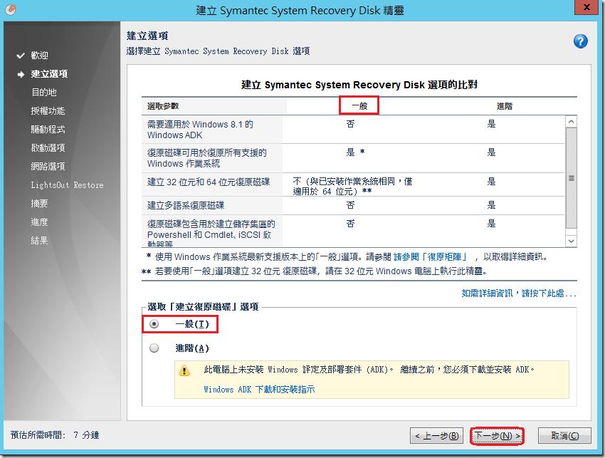 ssr 2013 r2 windows 10